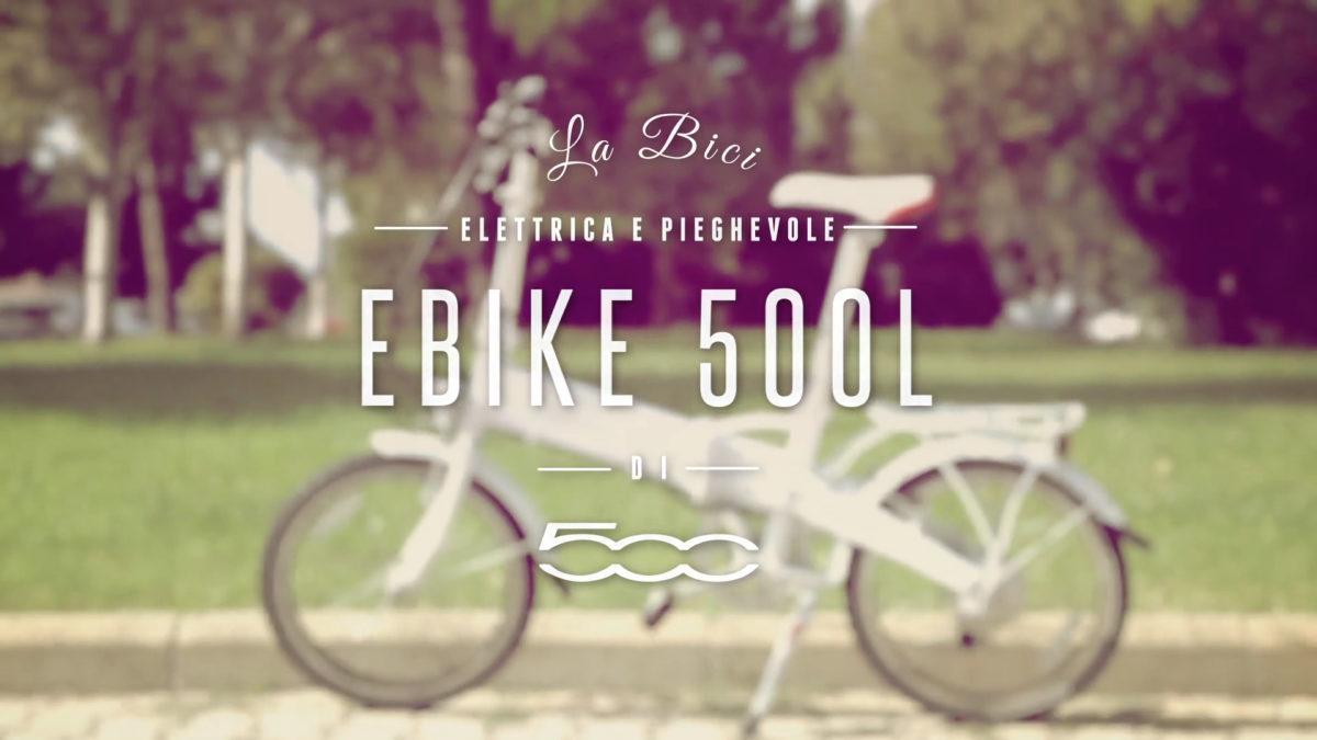 demo_ebike500l-0-00-09-11